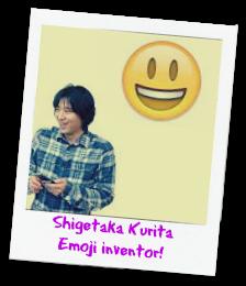 shigetaka-kurita-emoji-inventor